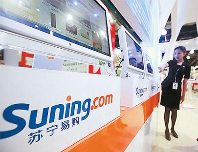 线上平台GMV增长95%,苏宁云商2015年营收高达1356亿