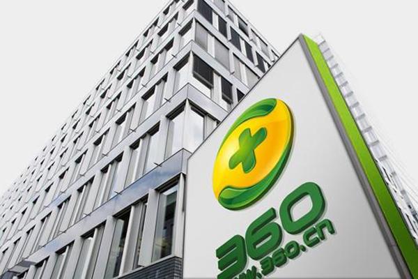 360与长江证券达成合作 进入股票领域前奏