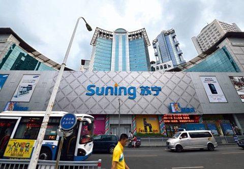 商超之战再度升级:苏宁超市掀起新一轮网超战