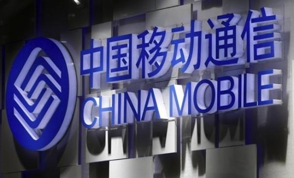 中国移动年底取消全国所有长途漫游套餐