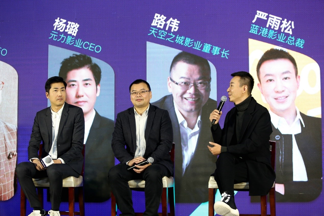 蓝港影业总裁严雨松:电影寒冬是个伪命题,潜心做精品永远有春天