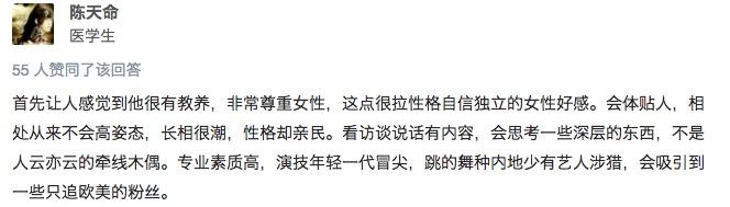 """为什么微鲸电视,要让陈伟霆一秒召唤""""鲸灵""""?-烽巢网"""