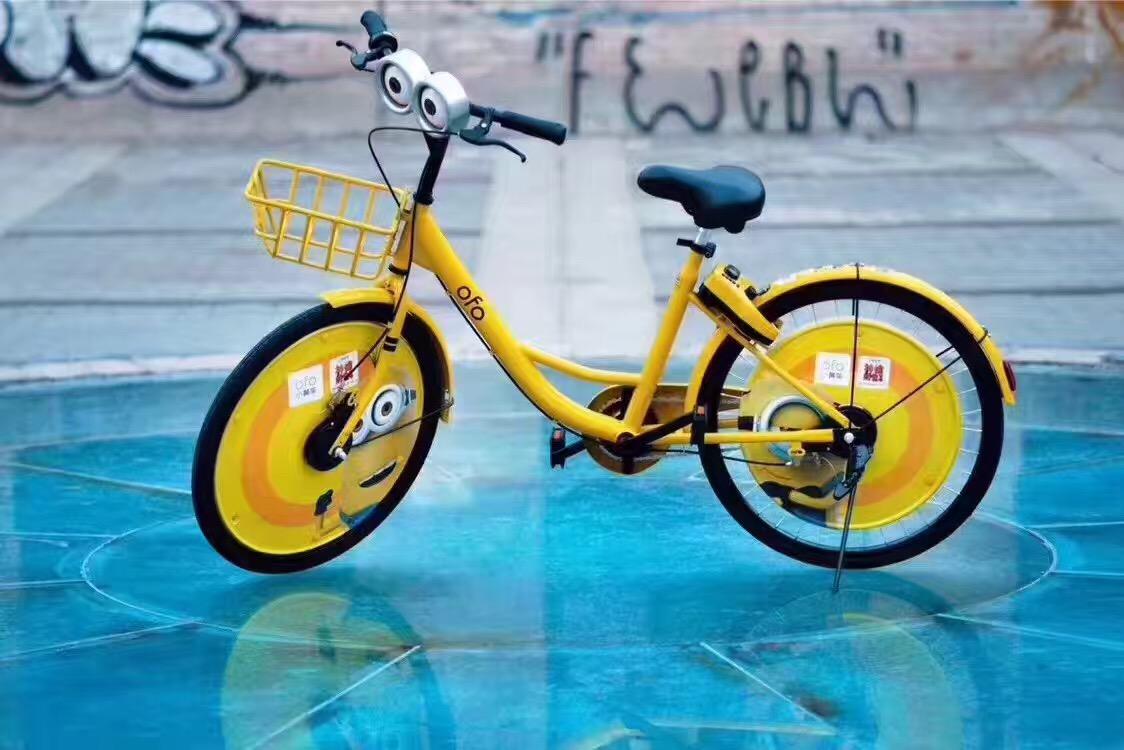 ofo与小黄人配对基因:跨界黄色共享单车