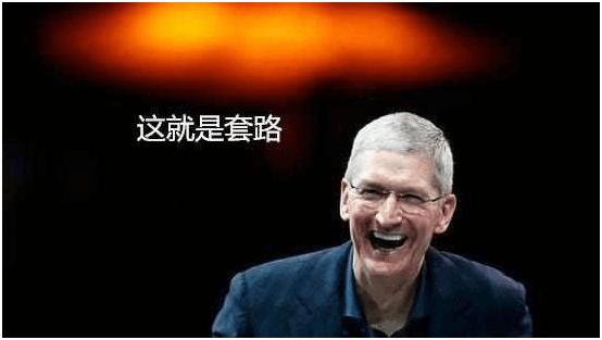 微信苹果之争与3Q大战,腾讯欺软怕硬?