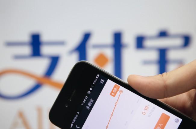 耿彪:银行被互联网弱化后,走电商化才能突围?