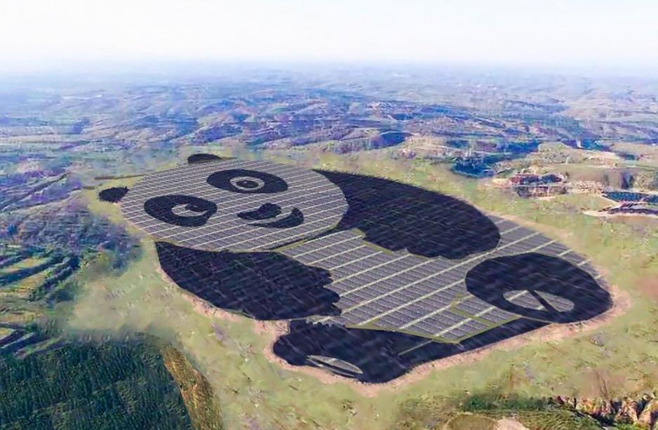 已经开始发电,全球首座「熊猫」发电站成立-蜂巢网