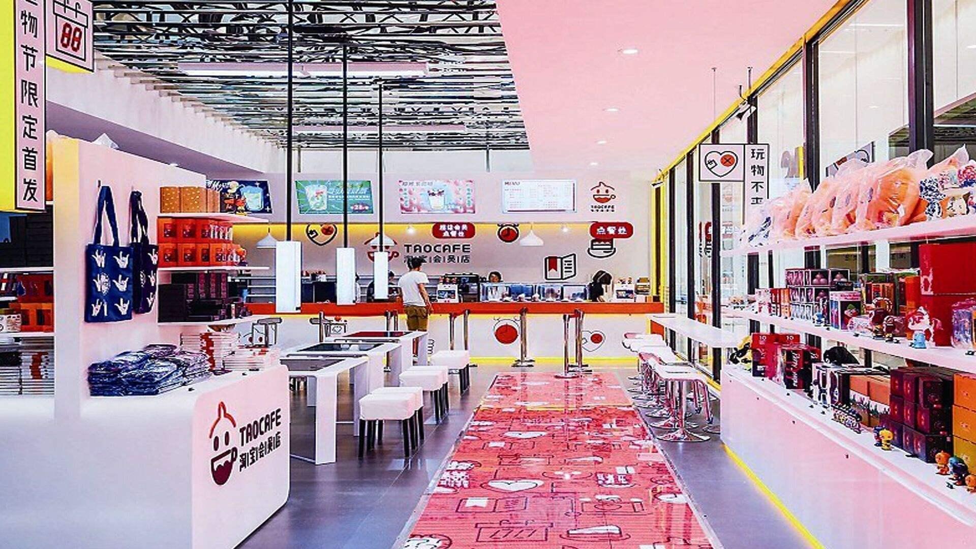 新渠道崛起—便利店、办公室货架、自动售货机、无人零售-烽巢网