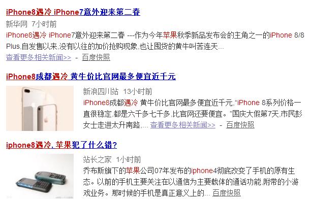 98%的京东好评率 三星Galaxy Note8是如何做到的-烽巢网