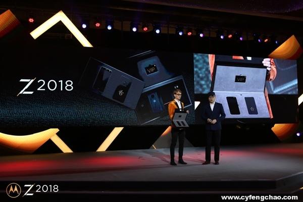 是太有野心还是太过自信 这款Moto Z 2018竟然卖到9999元-烽巢网