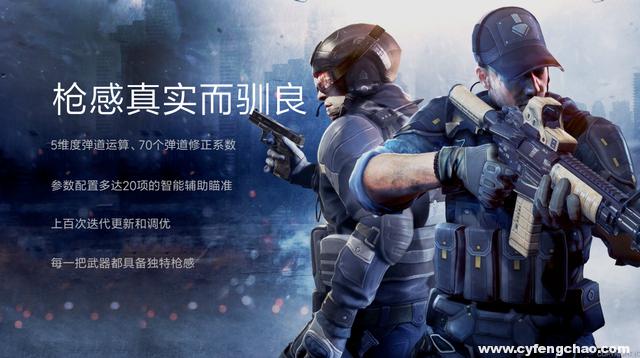 """《小米枪战》今日""""开放内测"""":小米互娱FPS手游成榜单之最"""