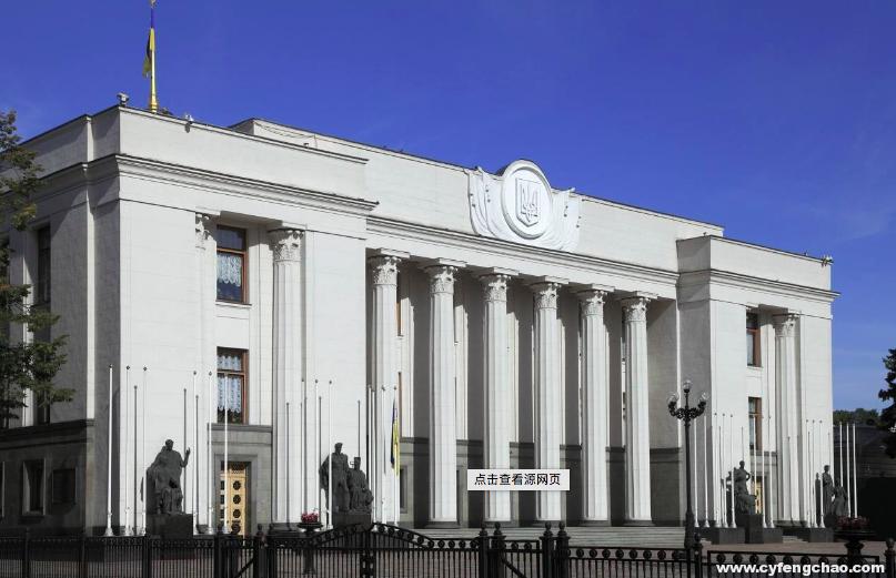 乌克兰预征收加密货币费用,加密货币即将合法化?-烽巢网