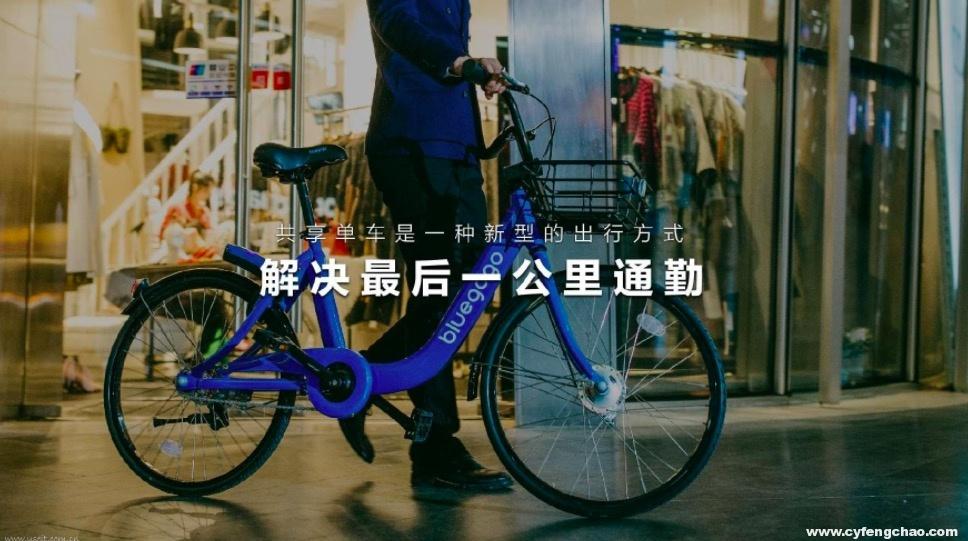资本、监管、市场,共同杀死了小蓝单车,这才是时代的悲哀!