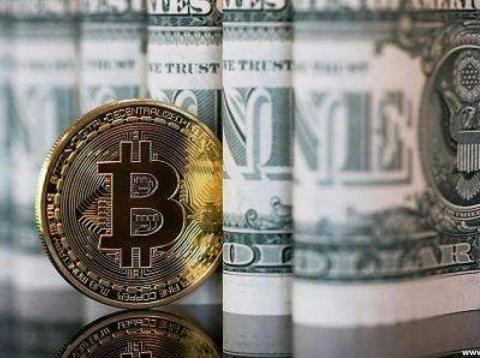 比特币价格以疯长,但分析师表示今日午间韩国市场价格将回跌