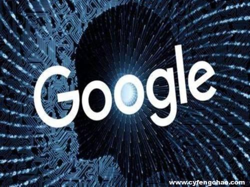 """谷歌AI制造自己的""""同类"""",掌控与发展该如何选择?-烽巢网"""