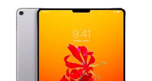 iOS 12 揭示新 iPad 将继承「刘海」设计?