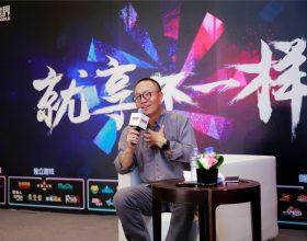 """完美世界CEO萧泓:打""""享""""不一样的年轻战略"""