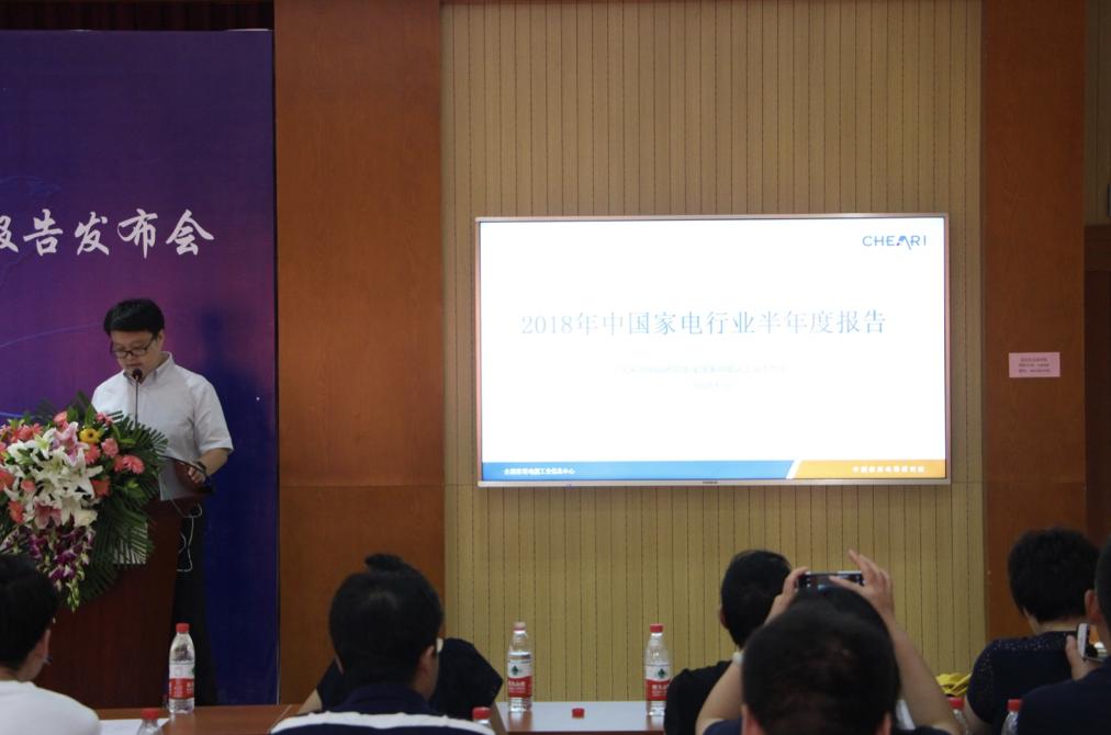 2018年上半年中国家电市场规模达到4213亿元,更新需求成主要驱动力-烽巢网