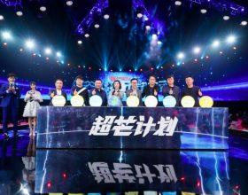 """网络大电影成泛娱乐大势?芒果TV借力""""超媒生态""""的棋局稳在哪?"""