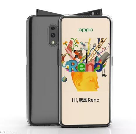 Oppo Reno的奇特切槽滑块