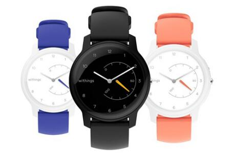 Withings Move定制智能手表